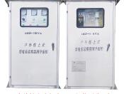 户外柱上式低电压远程监测升压柜